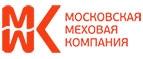 Промокоды ММК