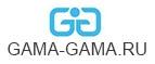 Промокоды Gama-Gama.ru