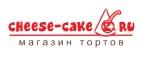 Промокоды Cheese-Cake.ru