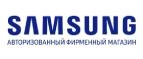 Промокоды Galaxy Store