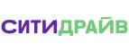 Промокоды СитиДрайв