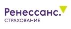 Промокоды Ренессанс страхование