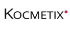 Промокоды Kocmetix