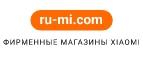 Промокоды Румиком