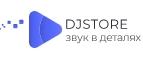 Промокоды DJ-Store