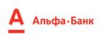 Промокоды Альфа-Банк