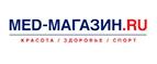 Промокоды Med-Магазин.ru
