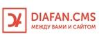 Промокоды Diafan.CMS