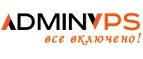 Промокоды AdminVPS