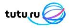 Промокоды Tutu.ru