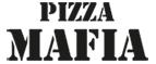 Промокоды Pizza Mafia