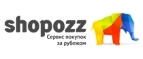 Промокоды Shopozz