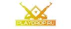 Промокоды PlayDrop