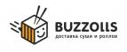 Buzzolls