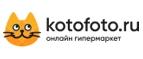 Промокоды КотоФото