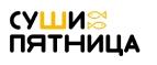 Sushi Freeway
