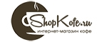 Промокоды ShopKofe.ru