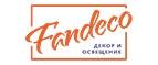 Промокоды Fandeco