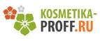Промокоды Kosmetika-proff.ru