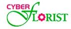 Промокоды Cyber Florist