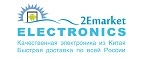 2Emarket Electronics