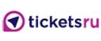 Промокоды Tickets.ru