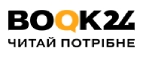 Промокоды Book24.ua