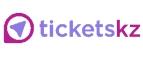 Промокоды Tickets.kz