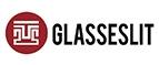 Промокоды Glasseslit