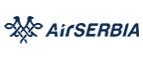 Промокоды Air Serbia