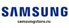 Промокоды Samsung Store