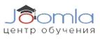 Промокоды Joomla