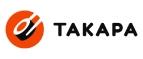 Такара