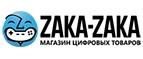 Промокоды Zaka-Zaka
