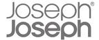 Промокоды Joseph Joseph