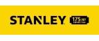 Промокоды Stanley