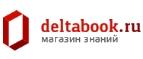 Deltabook
