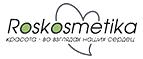 Промокоды Roskosmetika