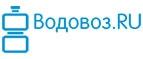 Водовоз.ru